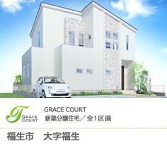 grace_ph21