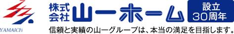 株式会社山一ホーム