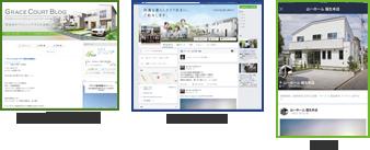 アメーバブログ Facebook LINE