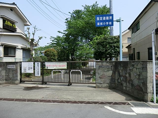 【周辺】 屋城小学校 徒歩9分