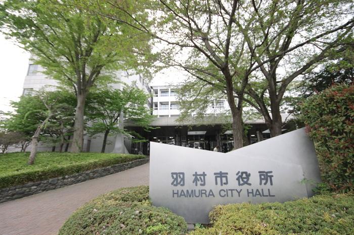 【周辺】 羽村市役所 徒歩6分 生活関連施設が身近に揃っている安心感も魅力のひとつです。