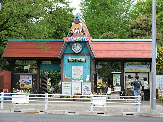【周辺】 羽村市動物公園 徒歩11分 動物と気軽に触れ合える環境が魅力です。