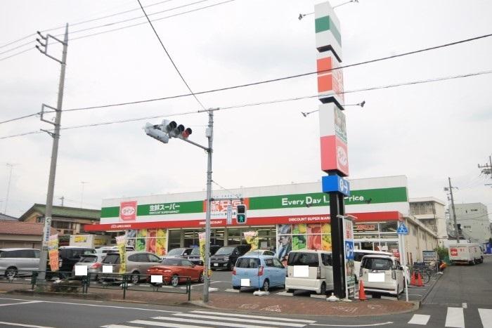 【周辺】 驚安堂福生店 徒歩10分 ドン・キホーテグループの食品スーパーマーケットです。