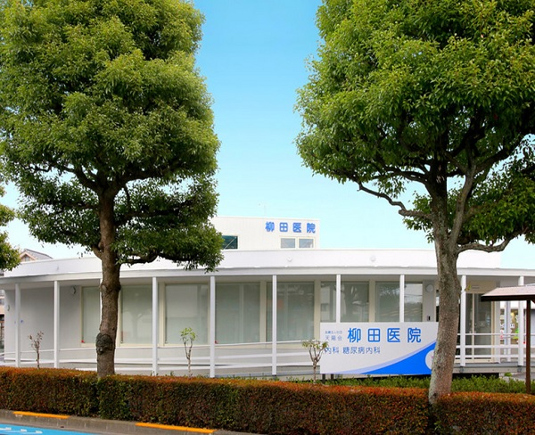 【周辺】 柳田医院 徒歩10分:内科があるので日常生活上の急病への対応が可能です。予防接種を受けられます。