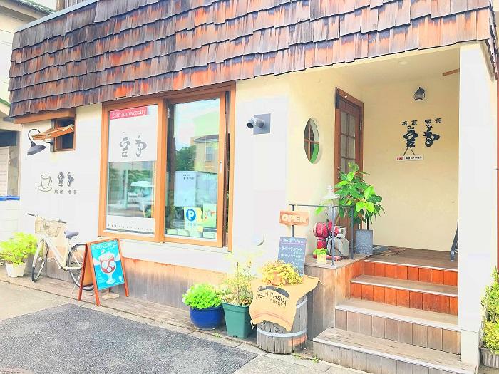 【周辺】 豆香TOUKA 自家焙煎のコーヒー販売と喫茶のお店で、地元で評判のお店です。