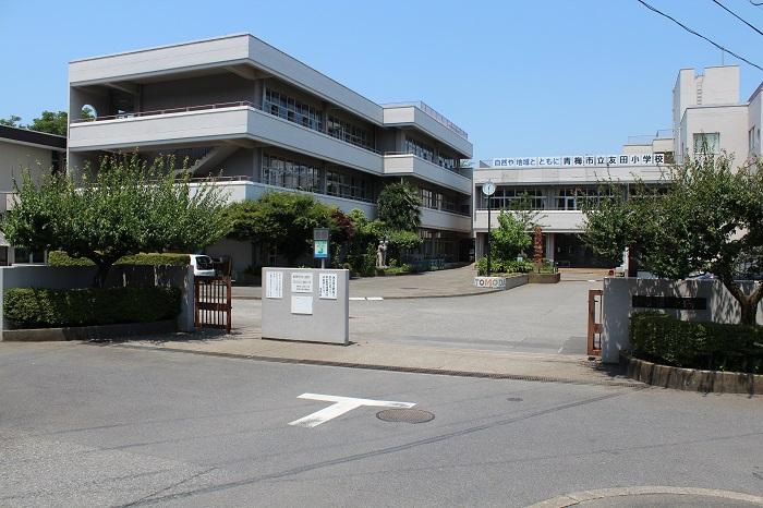 【周辺】 友田小学校 徒歩7分:風通しの良い、明るく活力にあふれた学校を目指しています。