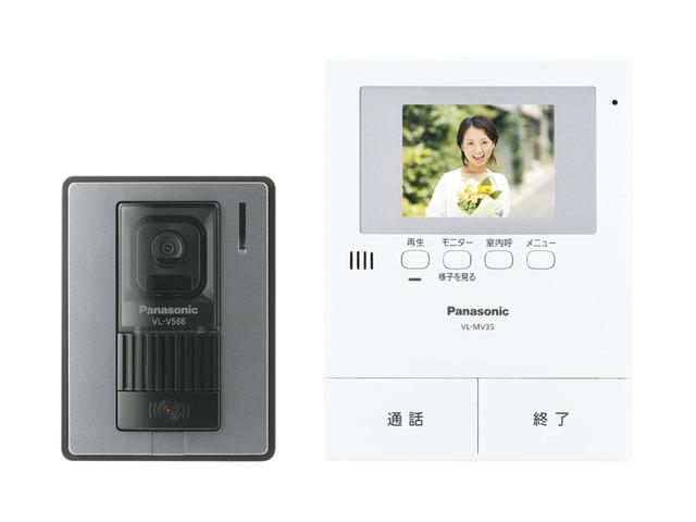 【その他画像】 (TVモニター付インターホン)カラー画面で来訪者の姿と音声確認ができ、静止録画も可能。