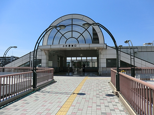 【周辺】 小作駅 徒歩19分 立川・新宿駅まで直通でアクセス可能。